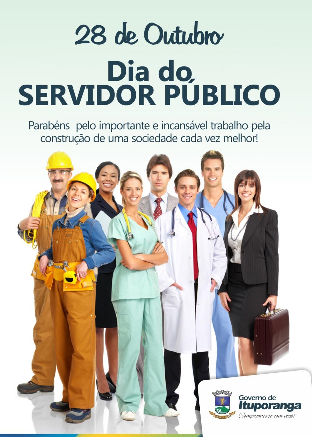 Prefeitura decreta ponto facultativo em alusão ao Dia do Servidor Público