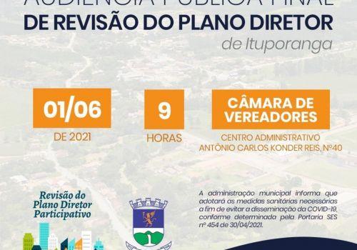 Administração de Ituporanga realiza Audiência Pública final de revisão do plano diretor do município