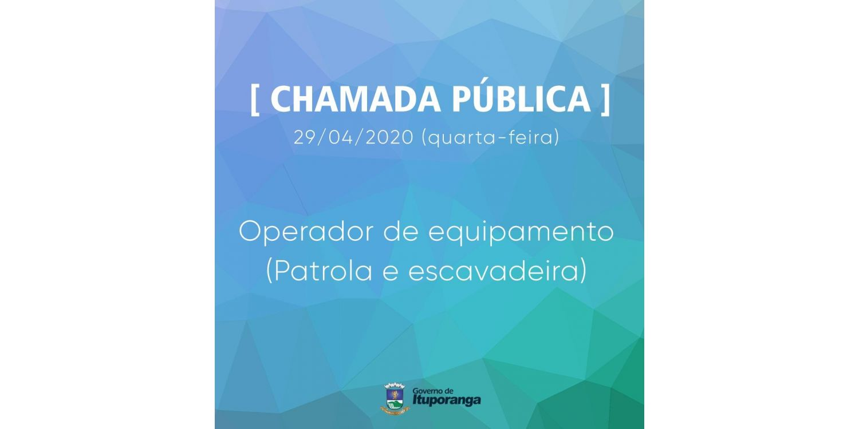 Administração Municipal  realizará chamada pública para contratar operador de equipamento